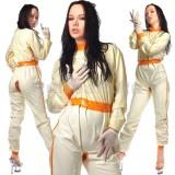 CA3077 Комбинезон-пижама двухцветная (унисекс)