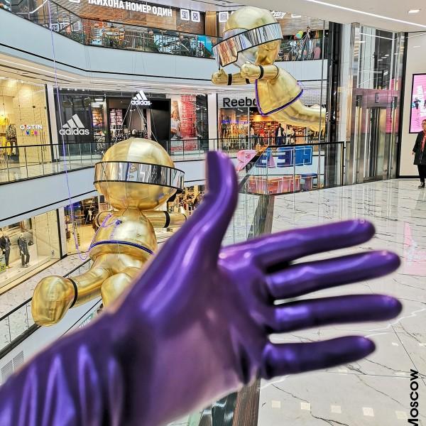 Похождения резиновой перчатки-3