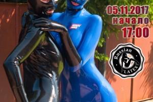 Латексная вечеринка RubberDay 34